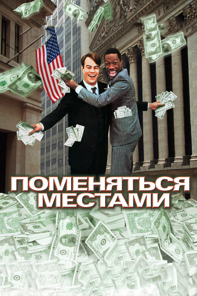 KP ID КиноПоиск 5285