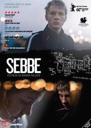 Себбе (2010)