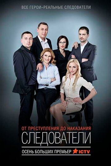 Смотреть новые русский фильм мелодрамы односерийные