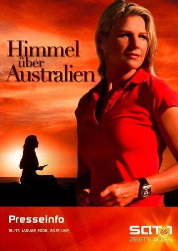 Притяжение глубины (2006)
