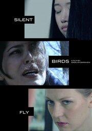 Silent Birds Fly