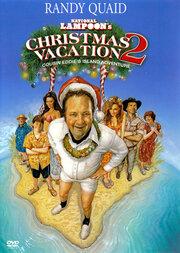 Смотреть онлайн Рождественские каникулы 2: Приключения кузена Эдди на необитаемом острове