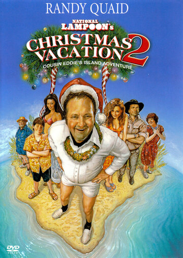 Рождественские каникулы 2: Приключения кузена Эдди на необитаемом острове (2003)