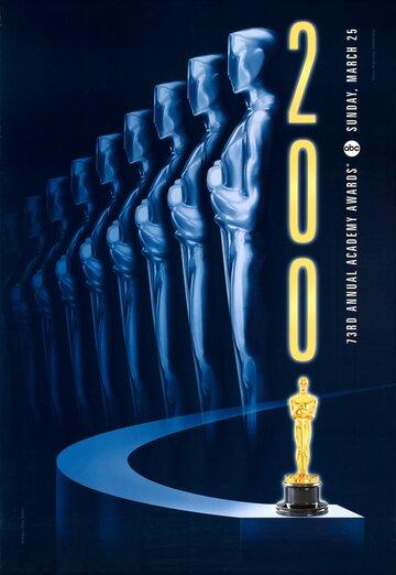 Фильм 73-я церемония вручения премии «Оскар» (ТВ)