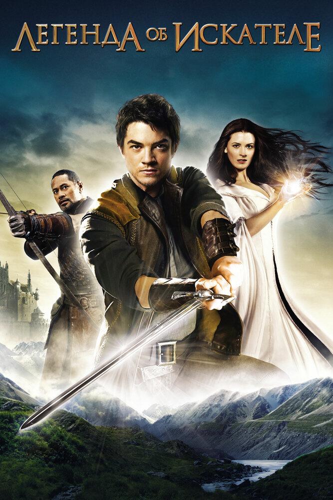 Легенда об Искателе (сериал 2008 – 2010)