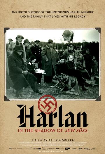 Харлан — в тени «Еврея Зюсса» (2008)