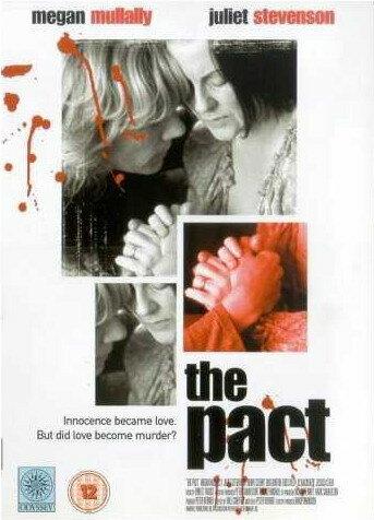 Клятва (2002)