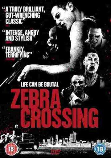 (Zebra Crossing)