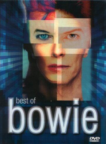 Лучшее из Боуи (2002)