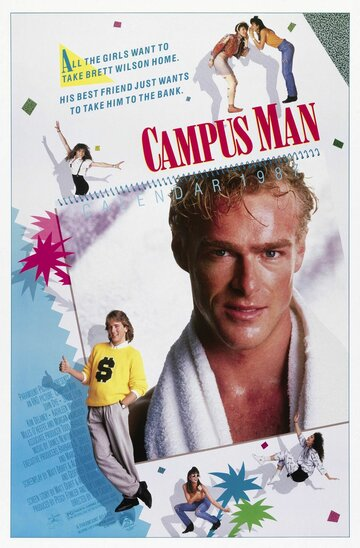 Человек с кампуса (1987)