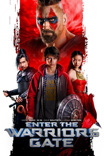 Врата воинов / Warriors Gate (2016) смотреть онлайн