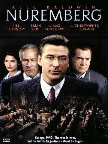 Нюрнберг (2000)