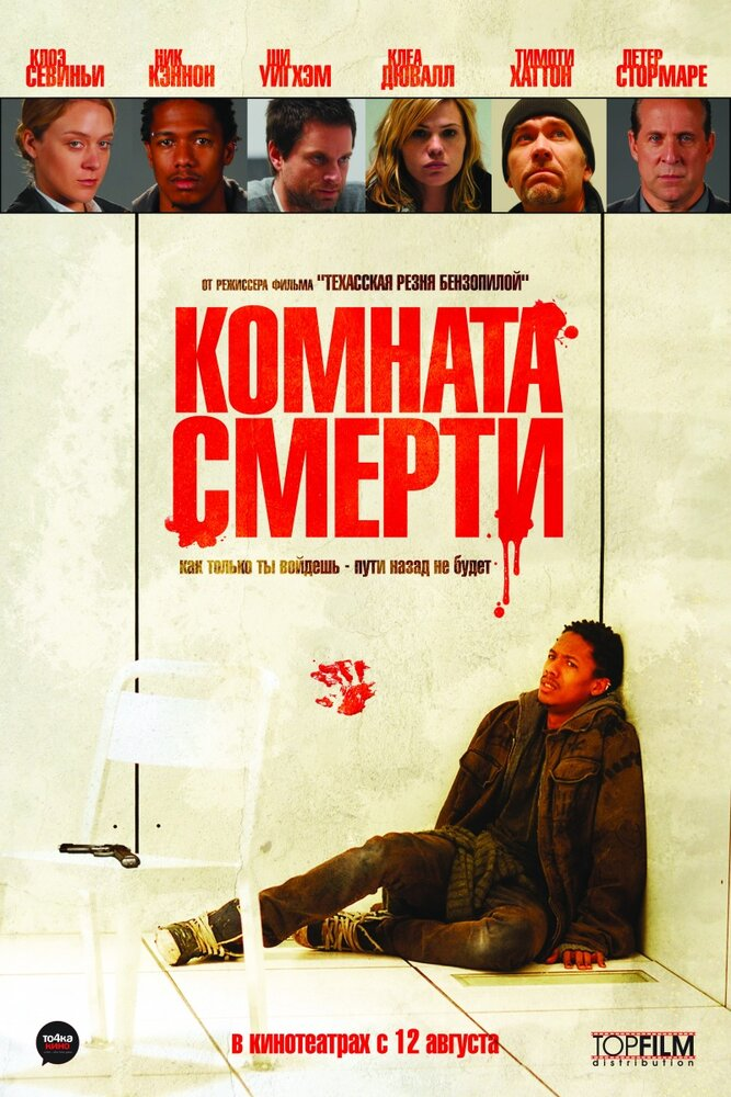 KP ID КиноПоиск 397689