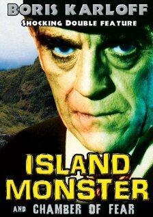 Чудовище острова (1954)