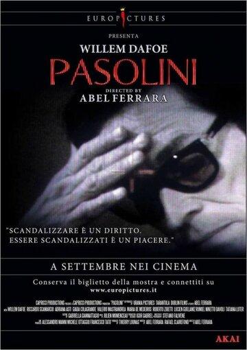 Пазолини (2014)