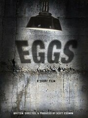 The Eggs (2005)