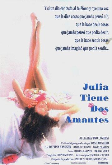 У Джулии двое любовников (1990)
