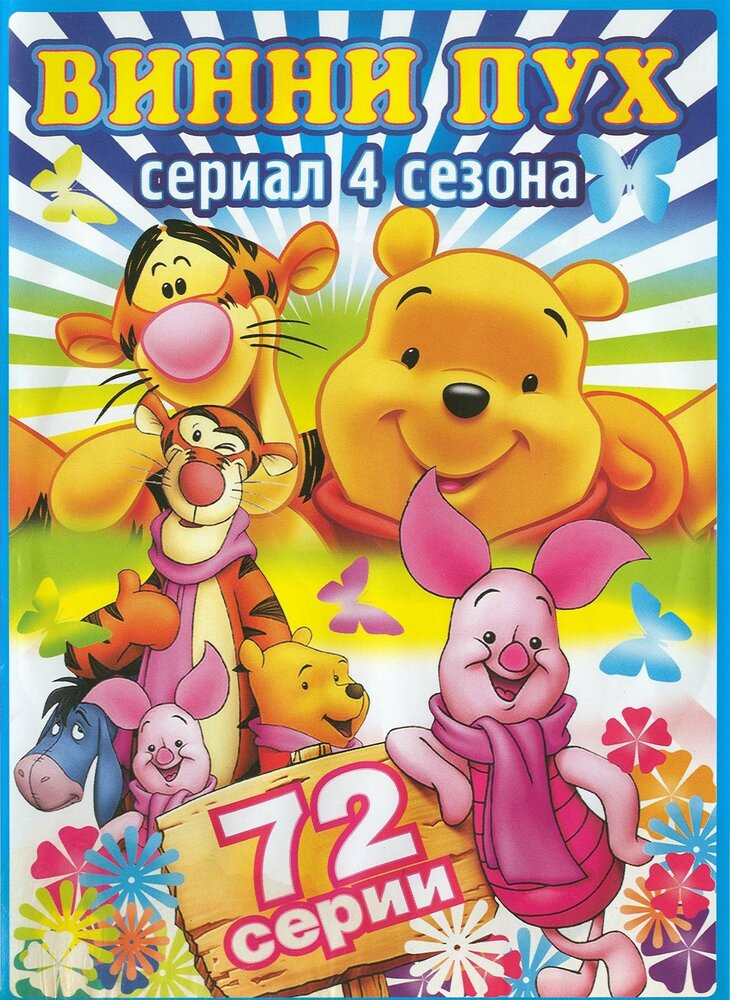http://www.kinopoisk.ru/images/film_big/229817.jpg