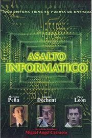 Информационная атака (2002)