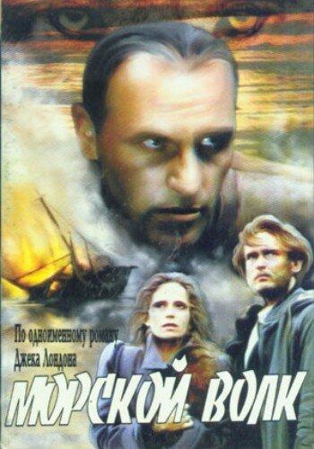 https://www.kinopoisk.ru/images/film_big/94930.jpg