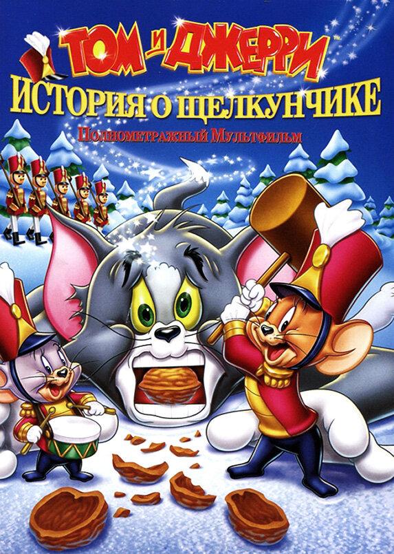 http://www.kinopoisk.ru/images/film_big/397462.jpg