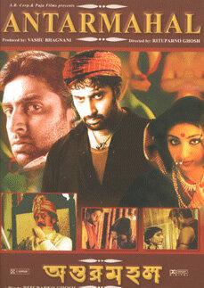 Amitabh Bachchan filmography  Wikipedia