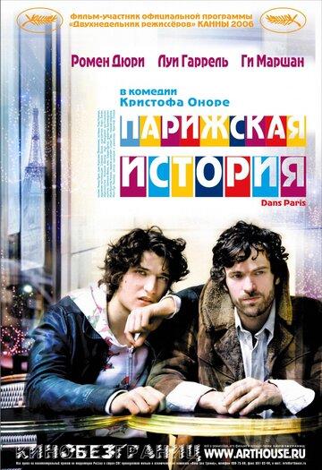 Кино Маргарита Назарова