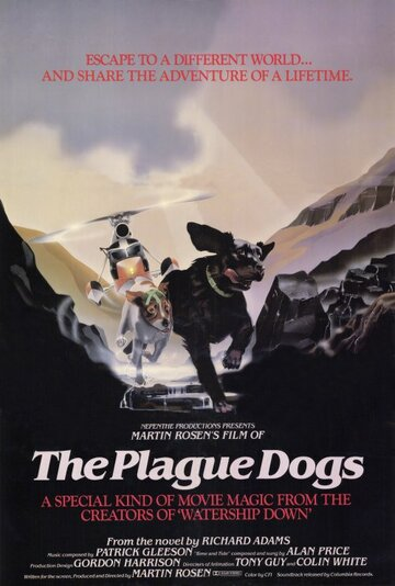 Отчаянные псы (The Plague Dogs)