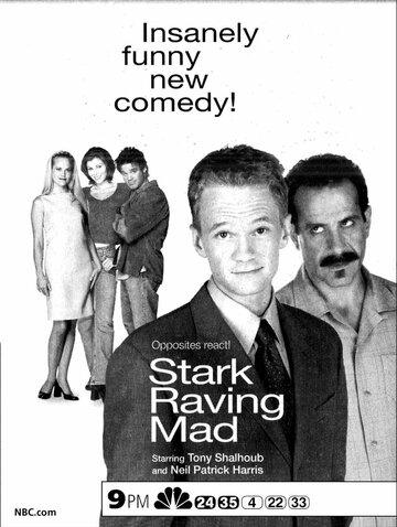 Буйно помешанный Старк (1999) полный фильм онлайн