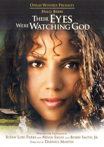 Их глаза видели Бога (ТВ)