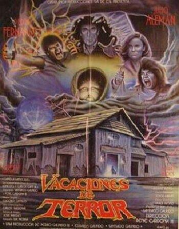 Кровавые каникулы (1988)