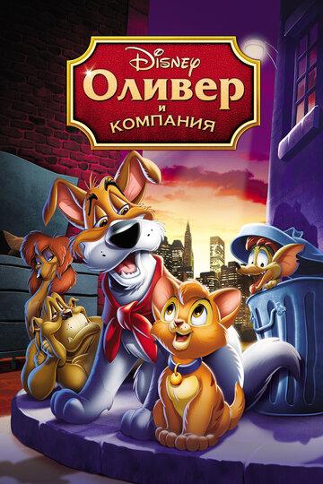 украинскую фабрику звезд 3 выпуски