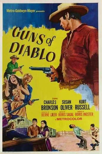 Дьявольские стрелки (1965)