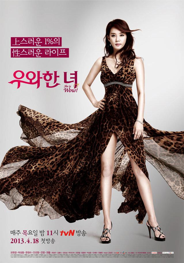 818840 - Она – просто нечто ✦ 2013 ✦ Корея Южная
