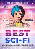 Best Sci-Fi 2019 ()