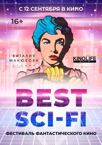 Best Sci-Fi 2019 (2019)