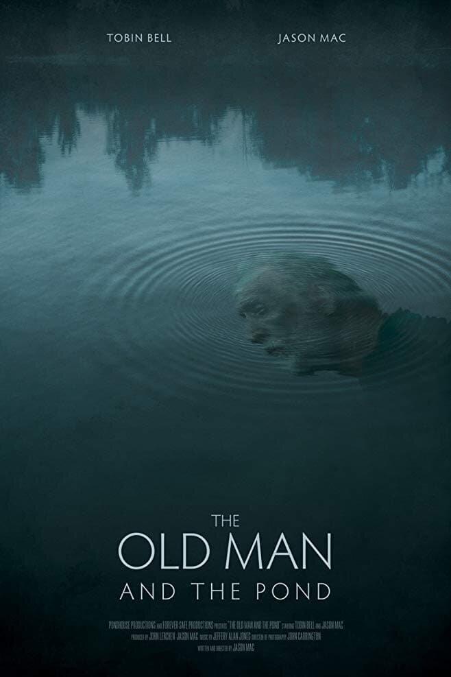 Старик и пруд (2020)