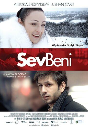 Люби меня (Sev beni)
