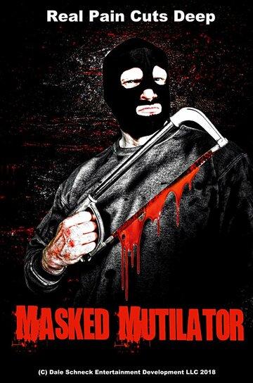 Постер к фильму Расчленитель в маске (2019)