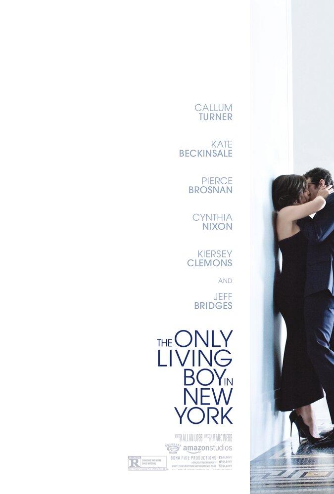 Отзывы к фильму – Единственный живой парень в Нью-Йорке (2017)