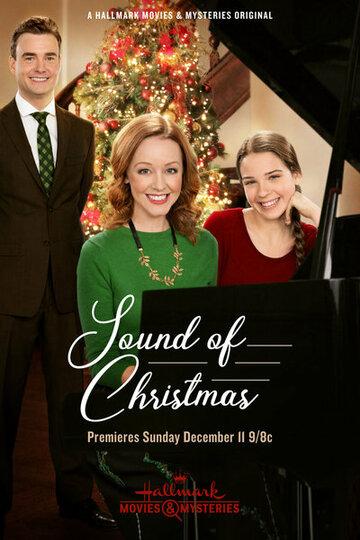 Звук Рождества (ТВ)