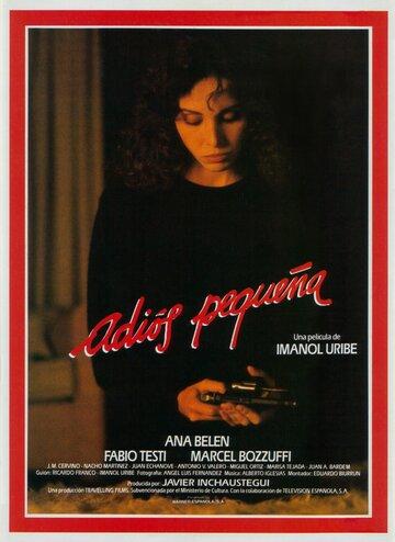 Прощай, малышка (1986)