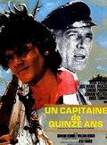 Пятнадцатилетний капитан (1974)