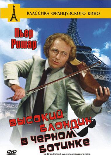 KP ID КиноПоиск 70934