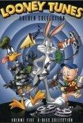 Старый серый кролик (1944)