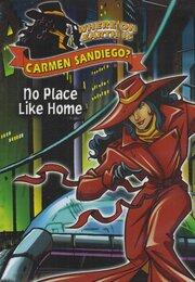 Смотреть онлайн Где находится Кармен Сандиего?