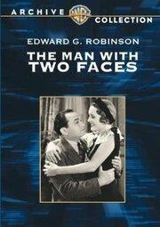 Человек с двумя лицами (1934)