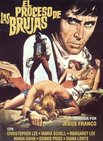 Ночь кровавого монстра (1970) полный фильм онлайн