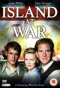 Война на острове (2004)