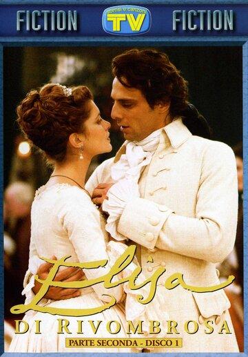 Элиза (2003) полный фильм онлайн